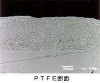 ptfe2
