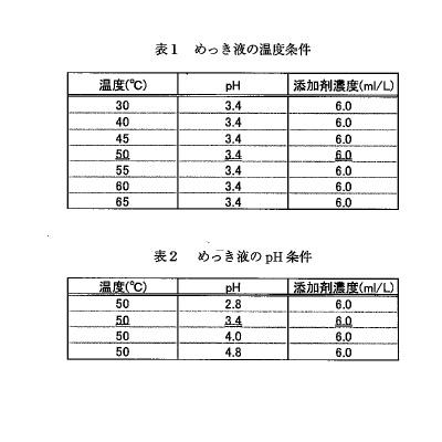 haru1-2