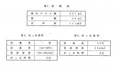kimu1-1024x588